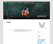 TWIN(The Women In Nature -shoot & eat-)公式ホームページ